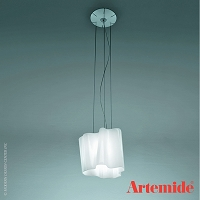 Logico Single Suspension GU24 | Artemide