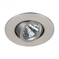 2-inch Oculux LED Round Adjustable Kit | WAC Lighting