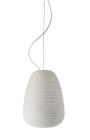 Rituals 1 Suspension Light | Foscarini