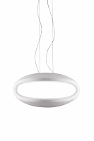 O-Space Suspension Light | Foscarini