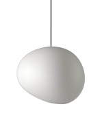 Gregg Midi Suspension Light | Foscarini