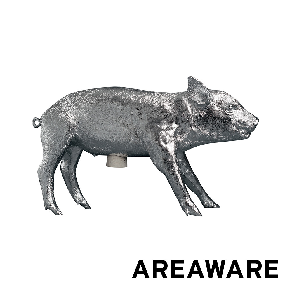Reality Bank in Form of Pig Silver Chrome | Areaware