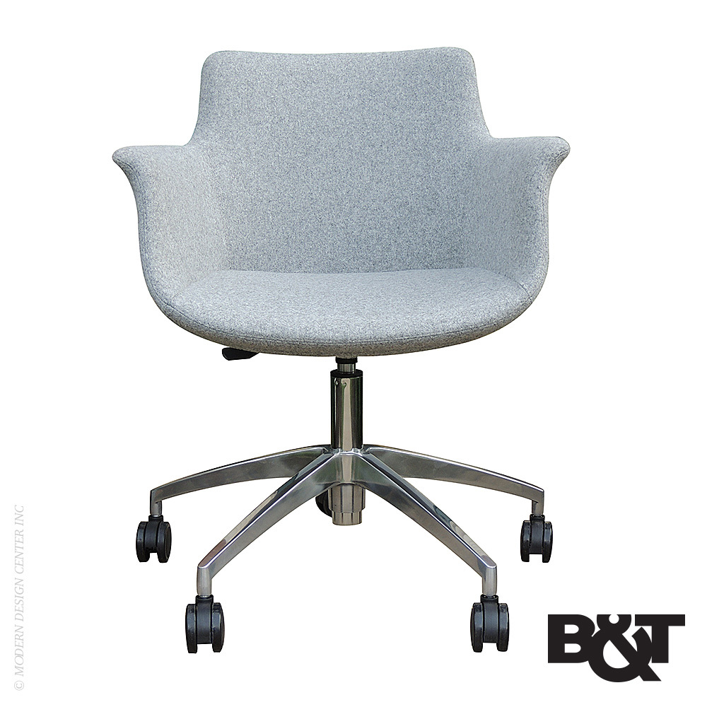 Rego Office Chair | B&T