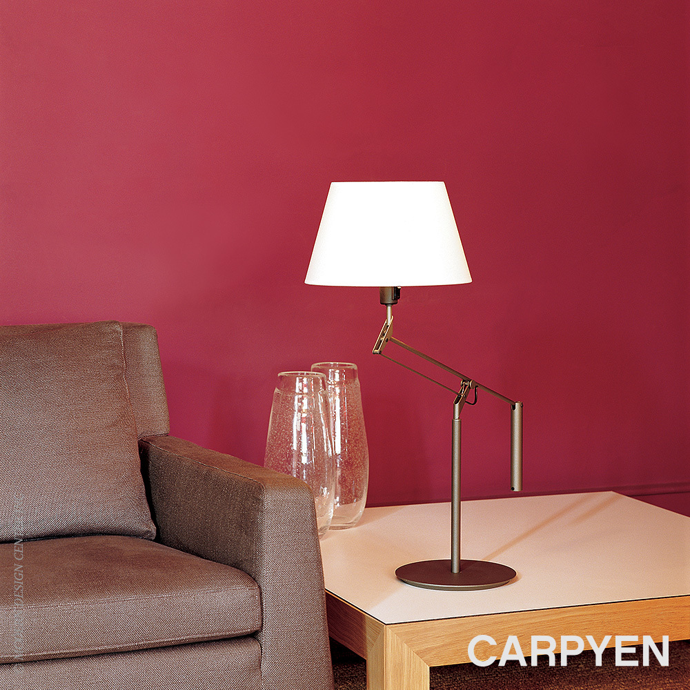 Galilea Mini Table Lamp | Carpyen