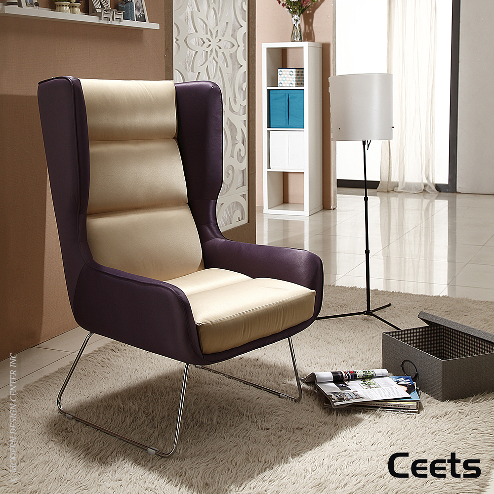 Arsenal Leisure Chair | Ceets