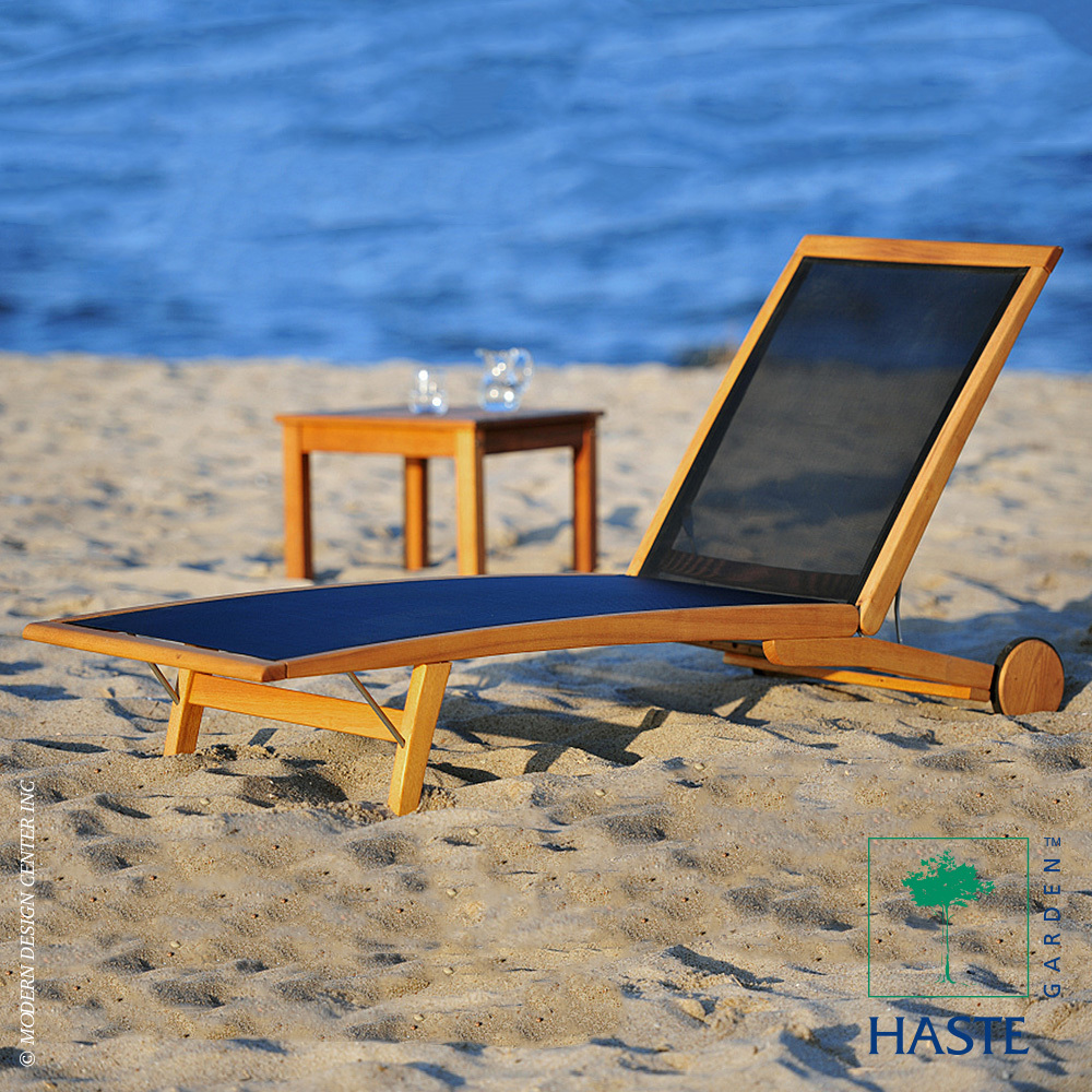 Merlin Lounger | Haste Garden