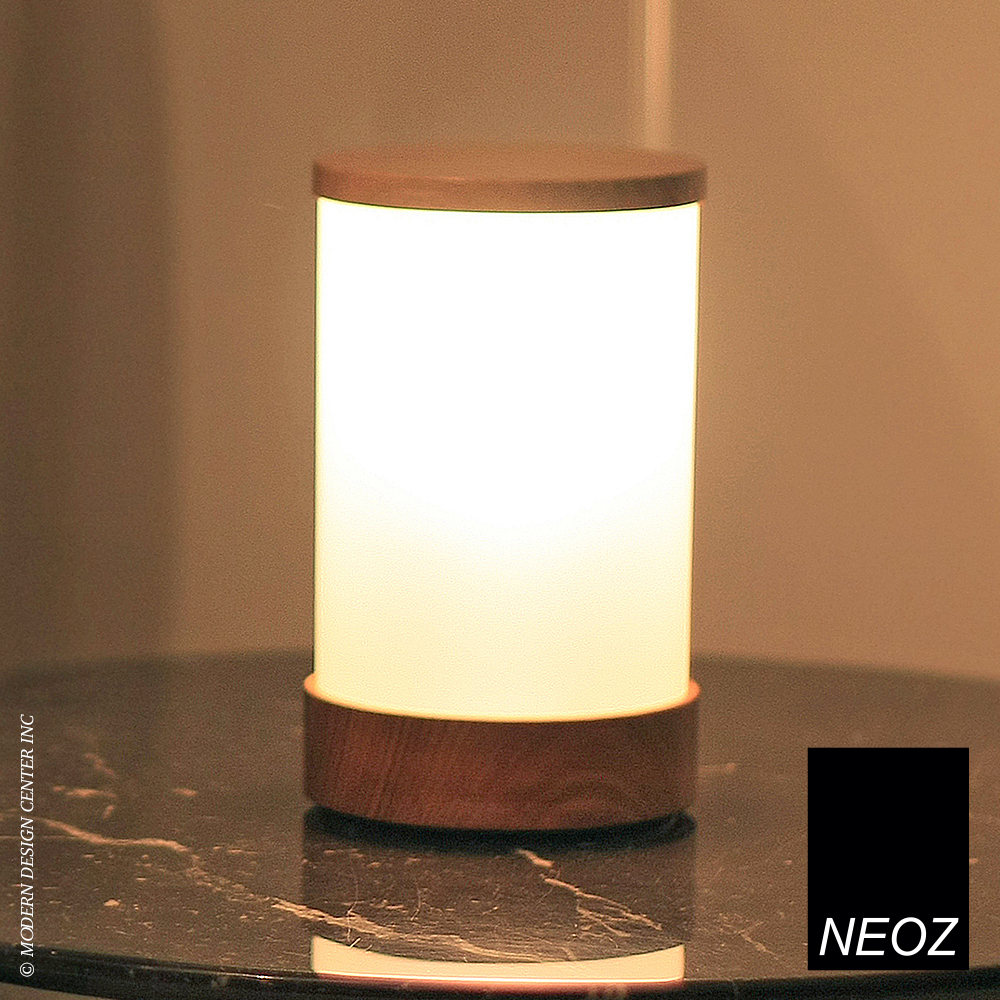 Wood Cordless Table Lamp | Neoz