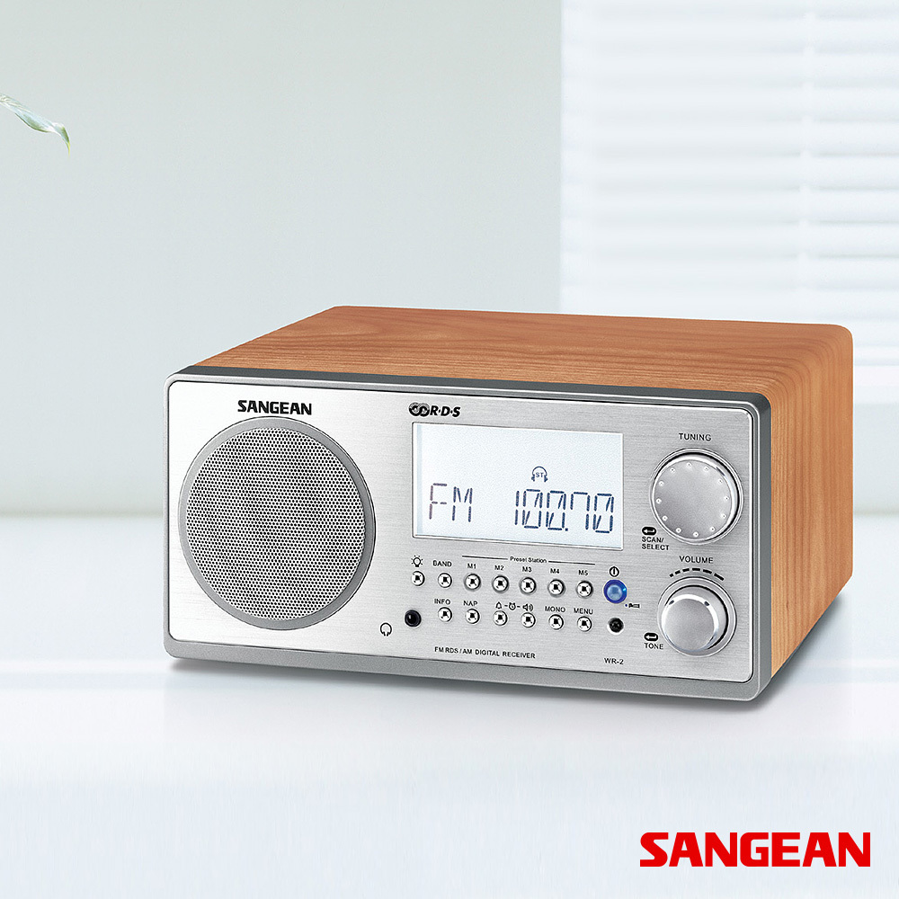 FM RBDS AM Wooden Cabinet Digital Tuning Receiver | Sangean