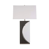 Half Moon Table Lamp Charcoal Gray | Nova