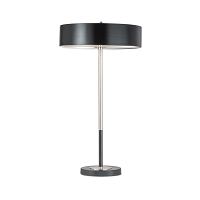 Slim-Line Table Lamp Matte Black | Nova