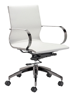 Kano Office Chair in White | Zuo