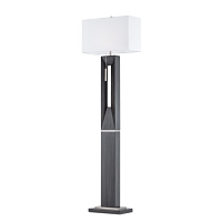 Parallux Floor Lamp Charcoal Gray | Nova