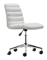 Admire Office Chair in White | Zuo