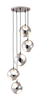 Meteor Shower Ceiling Lamp in Chrome | Zuo