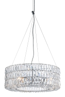 Jena Ceiling Lamp in Chrome | Zuo
