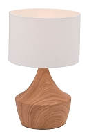 Kelly Table Lamp in White and Brown | Zuo