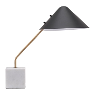 Pike Table Lamp in Black | Zuo