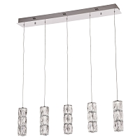 PLC Lighting Miramar 5 Light LED Pendant