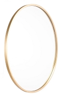 Eye Mirror in Gold | Zuo