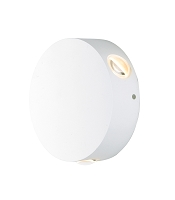 Alumilux LED Outdoor Wall Sconce E41544-WT | ET2