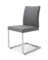 Ivy Dining Chair Grey | Whiteline