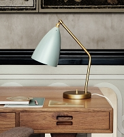 Gubi Grashoppa Table Lamp