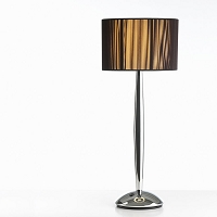 Hil Table Lamp | B.Lux