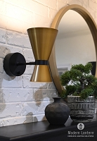 Modern Lantern Emerson Cordless Wall Sconce in Black with Antique Brass Metal Shade
