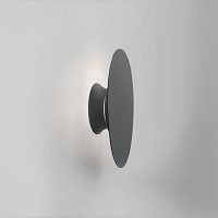 Artemide 8W Facce Tetro Raised Wall/Ceiling