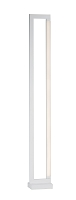 Rotator LED Floor Lamp | ET2