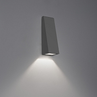 Artemide Cuneo Mini Outdoor Wall or Floor Lamp