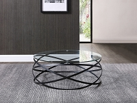 Infinity Coffee Table | Whiteline