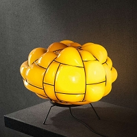 Egg Table Lamp | Pallucco