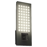 Grid Wall Sconce | Blackjack Lighting