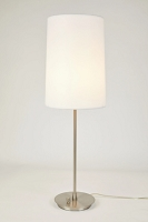 Up Issa Table Lamp 2 | Lights Up!