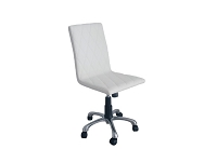 Julian Armless Office Chair White Faux Leather | Whiteline