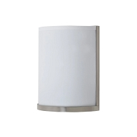 Up Meridian Small Wall Sconce | Lights Up!