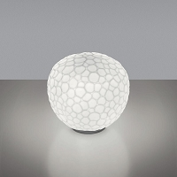 Meteorite 15 Table Lamp | Artemide