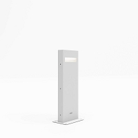 Nuda 50 Outdoor Floor Lamp | Artemide