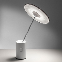 Sisifo Table Lamp | Artemide