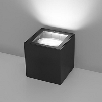 Basolo 16 Floor or Ceiling Outdoor Light | Artemide