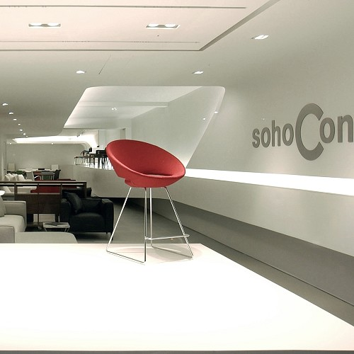 Crescent Wire Stool Fabric | SohoConcept